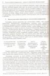 Strona70